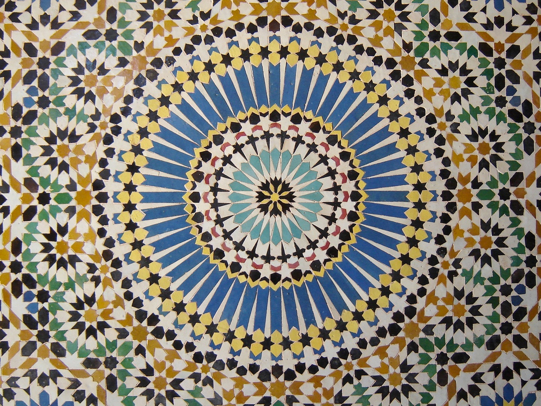 Islamic Art Because I Love Sand