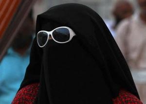 sunglases burqa